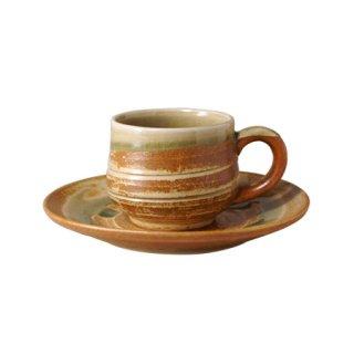 伊賀釉 コーヒー碗皿(NWA-28)