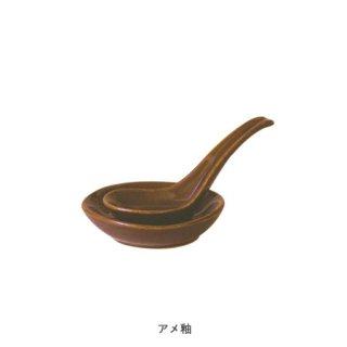 小レンゲ/皿付