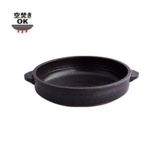 陶板鍋 黒/2〜4人用(ON-22)