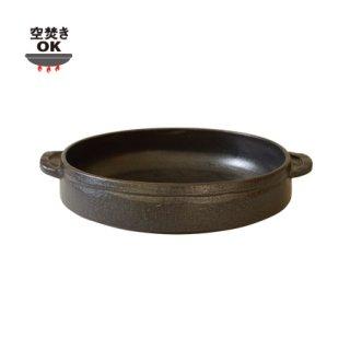 楕円陶板鍋 小 黒/2〜3人用(ON-18)