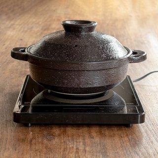 IH対応ヘルシー蒸し鍋「優」黒釉