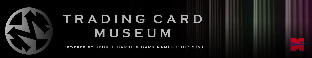 トレーディングカードミュージアム