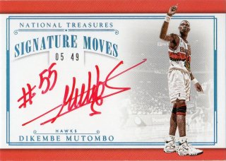 15-16 Panini National Treasures Signature Moves Card Dikembe Mutombo 【49枚限定】 MINT梅田店 ジョーダン様