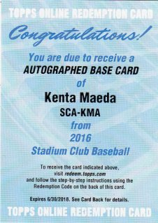 2016 Topps Stadium Club Autograph Card (2枚目) Kenta Maeda 梅田店 BOWMANKING様