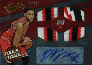2016-17 PANINI Absolute Prime Autographed Materials Denzel Valentine 【10枚限定】 / MINT池袋店 サクラメント様