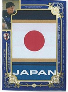 遠藤航 日本国旗パッチカード 1OF1 SPORTS CARD BITS! K様