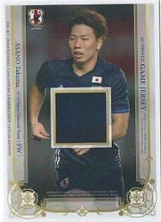 浅野拓磨 ジャージーカード SPORTS CARD BITS! 50枚限定 ジュリー様