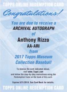 2017 Topps Anthony Rizzo Archival Autograph card ポニーランド KK様