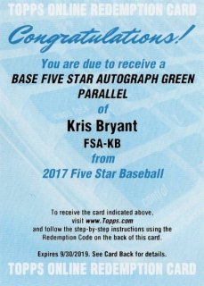 2017 TOPPS FIVE STAR Autographs Green Kris Bryant【15枚限定】/ MINT千葉店 ソニック様