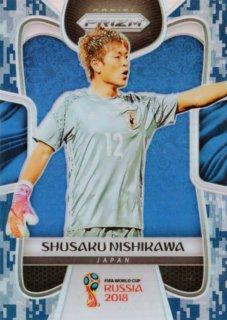 2018 Prizm World Cup Camo Prizm Shusaku Nishikawa【20枚限定】 / MINT福岡店 けちゃ様