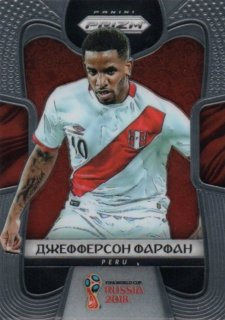 2018 Prizm World Cup Cyrillic Text. Base Jefferson Farfan / MINT池袋店 デットーリ様