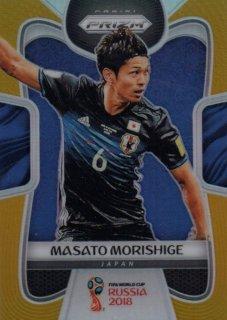2018 Prizm World Cup Gold Parallel Base Masato Morishige 【10枚限定】 / MINT池袋店 OH様