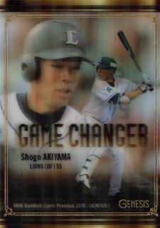 2018 BBM GENESIS  GAME CHANGER  秋山翔吾【50枚限定】/ MINT福岡店 HIMUKA NANBAN様
