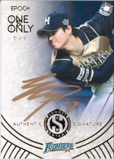2019 EPOCH Authentic Signature-Vertical/AS-02(縦)(銅)「大谷翔平‖THE ONE & ONLY」[限定1枚] YS秋葉原本店★ミント店:N.Y様