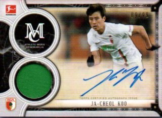 2018-19 Topps Museum Collection Bundesliga Autograph Relics Ja-Cheol Koo 99枚限定/MINT三宮店 スリザリン様【6月】