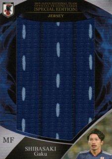 2019 EPOCH サッカー日本代表スペシャルエディション ジャージカード 柴崎岳【60枚限定】MINT梅田店 MIRU様[10月]