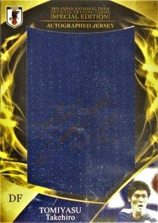 2019 EPOCH サッカー日本代表スペシャルエディション 直筆サイン入りジャージカード 冨安健洋【1of1】MINT梅田店 MIRU様[10月]