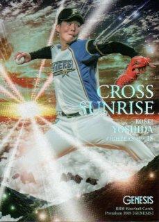 2019 BBM GENESIS Cross Sunrise 吉田輝星 【50枚限定】 / MINT三宮店 はっしー様[10月]