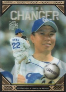 2019 BBM GENESIS GAME CHANGER 大野雄大【50枚限定】MINT梅田店 T.H様[10月]