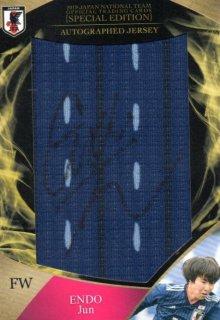 2019 EPOCH サッカー日本代表スペシャルエディション 直筆サイン入りジャージカード 遠藤純【1of1】MINT梅田店 MIRU様[10月]