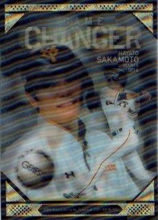 2019 BBM GENESIS GAME CHANGER 坂本勇人 【50枚限定】 / MINT立川店 ぴろしき様[11月]