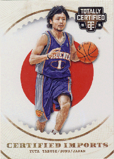 2015-16 PANINI TOTALLY CERTIFIED Mirror Parallel Yuta Tabuse 【25枚限定】Rookie Star RS32様