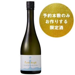 純米吟醸原酒 Pure Drops(720ml)