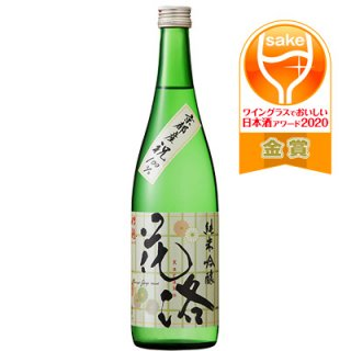 純米吟醸 花洛 祝 1.8L