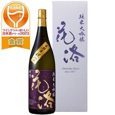 純米大吟醸 花洛 1.8L