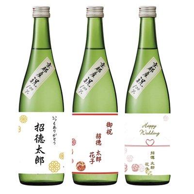 純米吟醸 花洛 祝 720ml・名入れラベル(10本〜)
