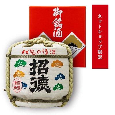 純米吟醸 菰樽(花洛 祝) 1.8L