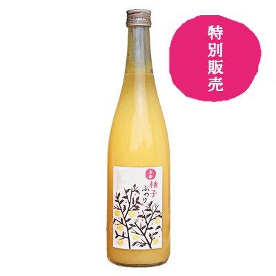 柚子ふわり 720ml