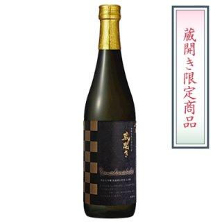 R1BY純米大吟醸 無濾過生原酒 山田錦35% 720ml