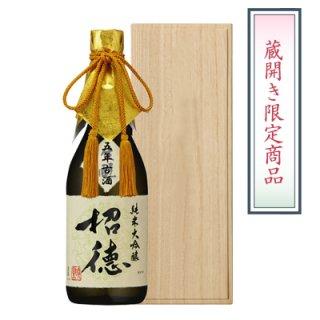 純米大吟醸 生酛5年古酒 720ml