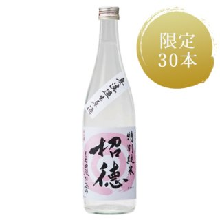 R2BY 特別純米 無濾過生原酒 もち四段うすにごり 720ml