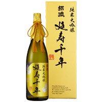 純米大吟醸 延寿千年 1.8L