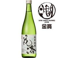 純米吟醸 花洛 1.8L