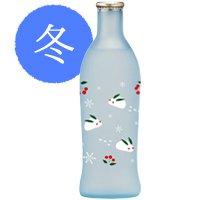 四季の純米吟醸デザインボトル 冬のさんぽ 240ml