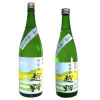 純米酒 越畑 720ml