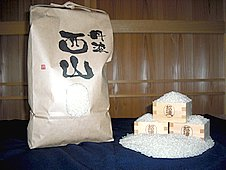 西山農場産コシヒカリ(2019年度新米)5kg