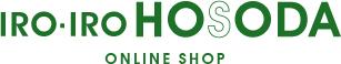 IRO・IRO HOSODA ONLINE SHOP 各種塗料・看板用資材等を扱う細田塗料株式会社が運営するオンラインショップです。建築塗料・資材、自動車補修、看板サインの各種商品を取り揃えています。