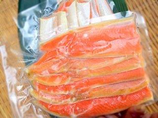 塩紅鮭ハラス1パック(5〜10枚500g)