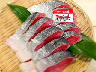 【贈答特集】築地の目利きシリーズ 「天然鮭 超辛口紅鮭」