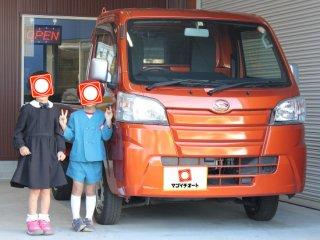 ダイハツ ハイゼットトラック660スタンダード S500P