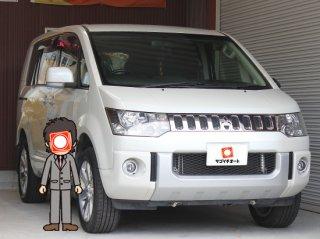三菱 デリカD:5 2.4Gナビパッケージ 4WD CV5W