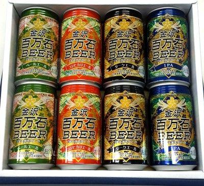 金沢百万石8缶ギフトセット