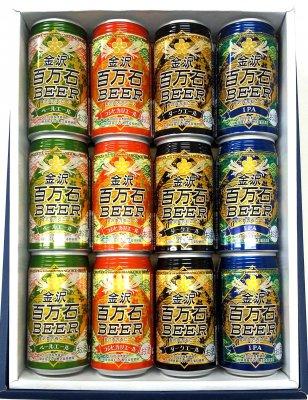 金沢百万石12缶ギフトセット