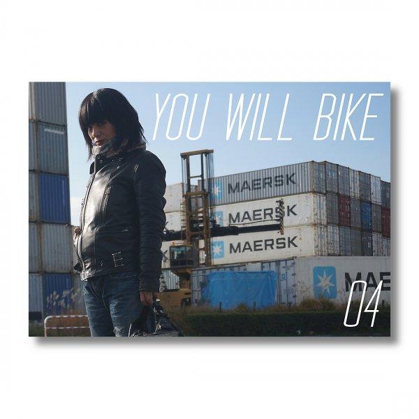 君はバイクに乗るだろう【#4】