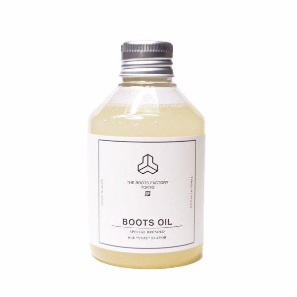 BOOTS OIL / LIQUID