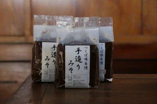 沼屋の天然醸造赤味噌 1kg